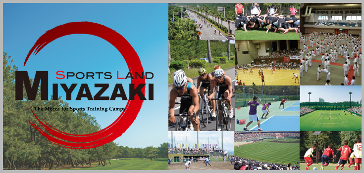 Miyazaki Sports Camp・ Training Camp Guide